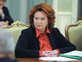 Экс- министр Елена Скрынник