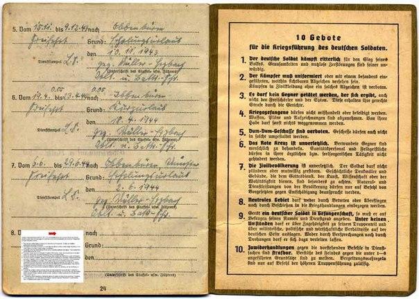Десять заповедей по ведению войны немецким солдатом