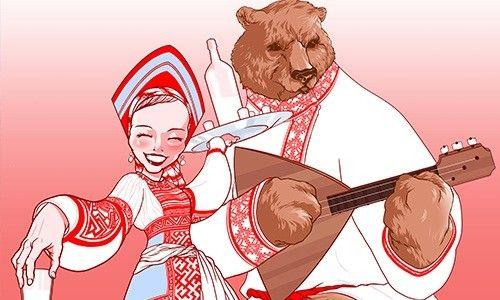 Американский список самых странных русских обычаев