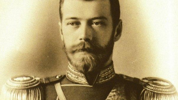 496 Николай II Романов - малоизвестные факты