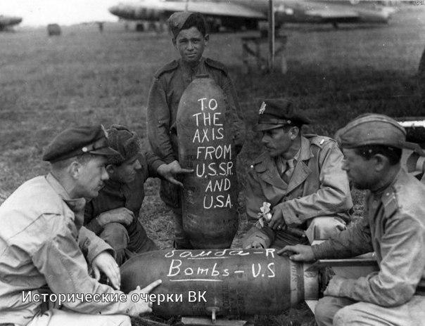 Почему во время Второй мировой американцы бомбили советские позиции