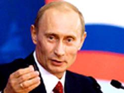 Духовные скрепы Президента Путина