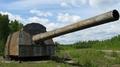 Главный калибр Советского Союза