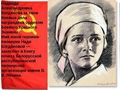Неубиваемая: три жизни Нади Богдановой