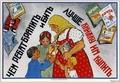 Что читали в СССР