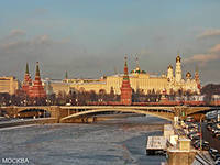 «Спецоперация» чеченцев против полицейских в Москве