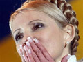 Пожизненный срок для Украины?