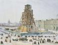Загадка Александрийского столпа