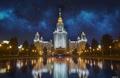 Три легенды о главном здании МГУ