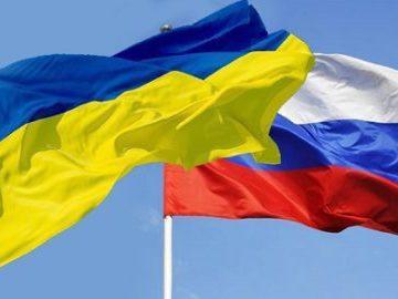 В Киеве пожелали, чтобы России  превозмогла  санкции США