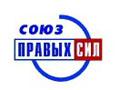 Немцов продолжает гастрольное турне