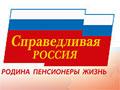 Итоги съезда: Миронов путает «военный коммунизм», «казарменный социализм» и западный капитализм