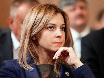 Поклонская назвала способ восстановления отношений России и Украины
