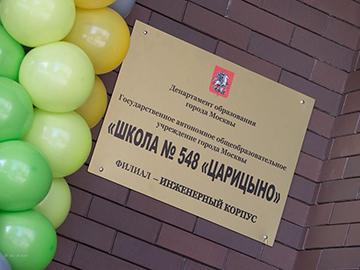 Не для каждого: для кого Павел Грудинин построил супершколу