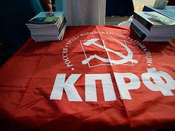 Семен Борзенко: КПРФ стала заложником Грудинина