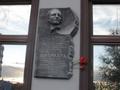 Солдат вермахта - Герой СССР