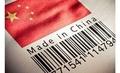 Made in China: почему все сделано в Китае