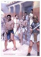 Имена рабов в Древнем Риме