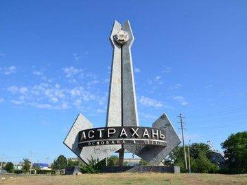 Мэрия Астрахани ищет средства на ремонт дорог