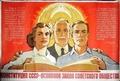 О фундаментальном различии между СССР и Россией