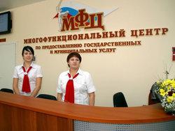 Свердловчане активно пользуются МФЦ