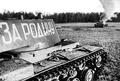 Дмитрий Шолохов, подбивший 25 танков в одном бою