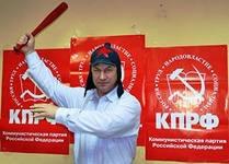 Рашкину лидером коммунистов без воли Володина не бывать