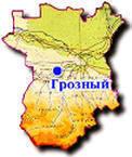 Уволены два высокопоставленных чиновника министерства финансов Чечни