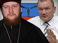 Священник депутат?