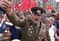 Митинги: коммунисты