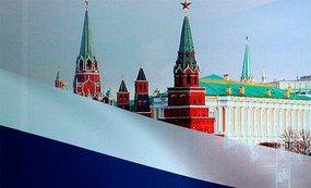 Кто и зачем предрекает России бунт и смуту - расследование